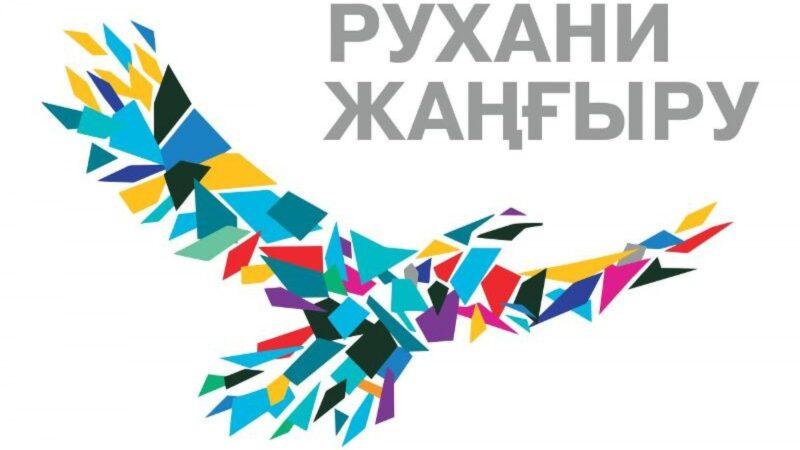 Шәкәрім Құдайбердиев «Жастарға» өлеңіне шолу
