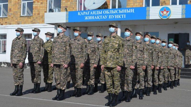 Қарағанды облысынан 1 200-ден астам жаңа шақырылушы ҚР Қарулы Күштерінің қатарын толықтырады