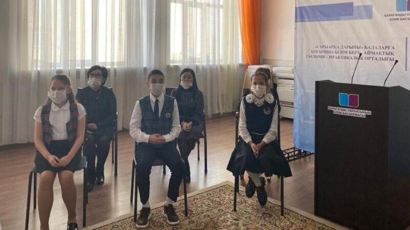 Қарағанды облысында үздік жас математиктер анықталды